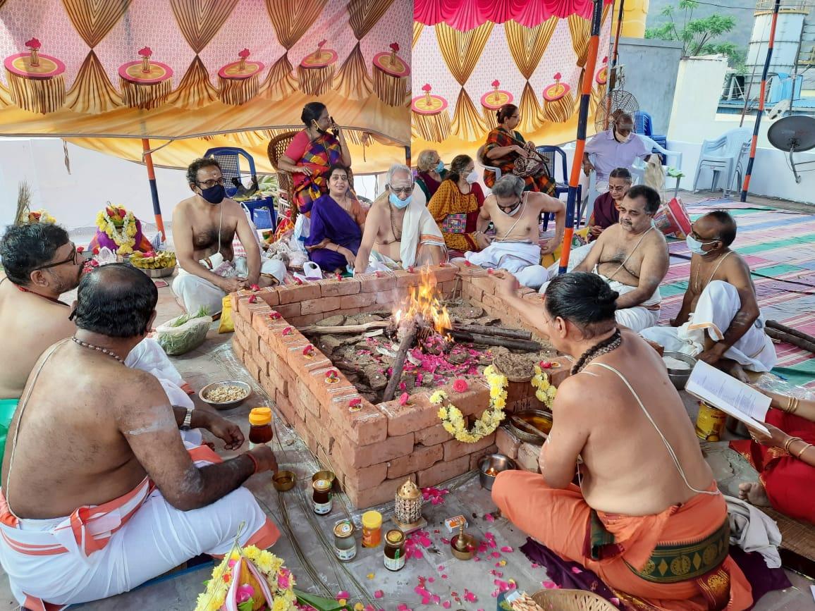 Vancha Kalpalatha Ganapathy Homam 2021 Videos